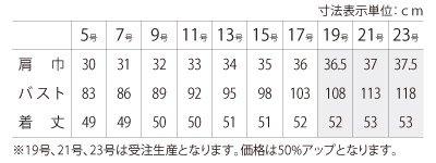 AR2454【 アルファピア】ベスト