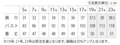 AR2879【 アルファピア】ベスト