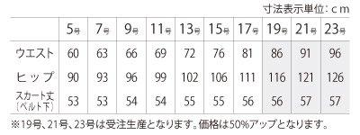【ネイビー7〜21号・ブラック7〜17号2021/05/26再入荷予定】AR3878【 アルファピア】スカート(フレア)