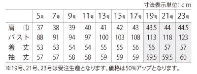 AR4879【 アルファピア】ジャケット