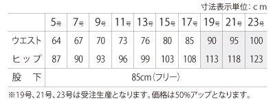 AR5877【 アルファピア】パンツ