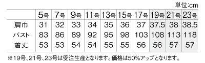 【アルファピア】AR2853ベスト【オールシーズン・ストレッチ・帯電防止・ホームクリーニング】
