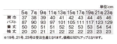 【アルファピア2019春夏新作・ニットシリーズ】AR1683 オーバーブラウス【春夏商品・高通気・ニット・防シワ・ホームクリーニング(ノーアイロン)】