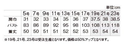 【アルファピア・エアリーミニチェック】AR2682 ベスト【春夏商品・高通気・ホームクリーニング】