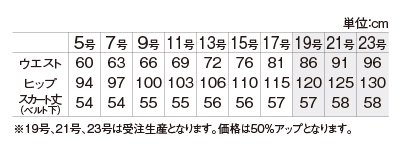 【アルファピア・ミスティストライプ】AR3889 フレアスカート(タック入り)【オールシーズン・ストレッチ・グリーン購入法対応・ホームクリーニング】