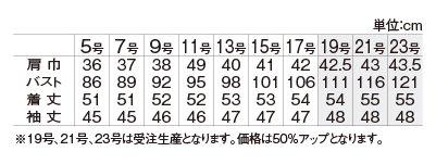【アルファピア2019春夏新作・ミスティストライプ】AR4886 プルオーバー【オールシーズン・ストレッチ・グリーン購入法対応・ホームクリーニング】