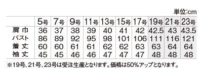 【アルファピア2019春夏新作・ミスティストライプ】AR4887 プルオーバー【オールシーズン・ストレッチ・グリーン購入法対応・ホームクリーニング】