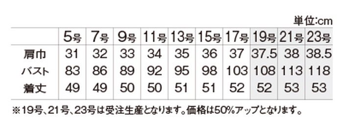 <img class='new_mark_img1' src='https://img.shop-pro.jp/img/new/icons13.gif' style='border:none;display:inline;margin:0px;padding:0px;width:auto;' />【アルファピア・YUKI TORII】YT2921 ベスト 【2019−20秋冬新作・オールシーズン】