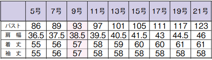 <img class='new_mark_img1' src='https://img.shop-pro.jp/img/new/icons14.gif' style='border:none;display:inline;margin:0px;padding:0px;width:auto;' />【ボンオフィス2020-21秋冬新作・A201シリーズ】AJ0270ジャケット【オールシーズン・2WAYストレッチ・抗菌裏地・ホームクリーニング】