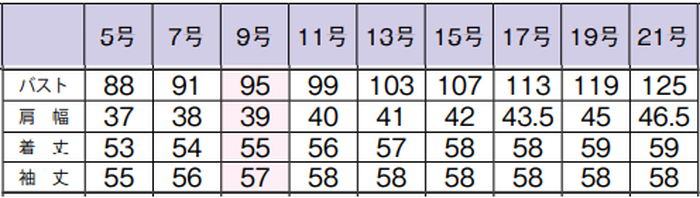 <img class='new_mark_img1' src='https://img.shop-pro.jp/img/new/icons14.gif' style='border:none;display:inline;margin:0px;padding:0px;width:auto;' />【ボンオフィス2020-21秋冬新作・A201シリーズ】AJ0272 ソフトジャケット【オールシーズン・消臭テープ・エコ素材・ホームクリーニング】)