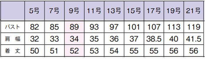 【ボンオフィス2020-21秋冬新作・A201シリーズ】AV1272 ベスト【オールシーズン・抗菌裏地・エコ素材・ホームクリーニング】