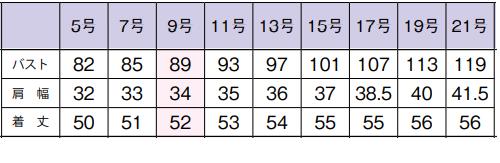 【ボンオフィス2020-21秋冬新作・A202シリーズ】AV1274ベスト【オールシーズン・ニット・抗菌裏地・ホームクリーニング】