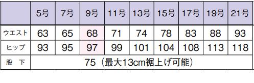<img class='new_mark_img1' src='https://img.shop-pro.jp/img/new/icons14.gif' style='border:none;display:inline;margin:0px;padding:0px;width:auto;' />【ボンオフィス2020-21秋冬新作・A202シリーズ】AP6248裾上げらくらくパンツ【オールシーズン・ニット・抗菌裏地・部分ゴム・ホームクリーニング】