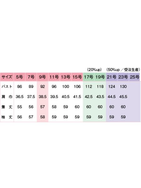 【ピエ20-21秋冬新作】HCJ8600ジャケット【オールシーズン・ニット・ストレッチ・リーズナブル・ホームクリーニング】