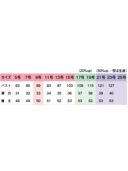 【ピエ20-21秋冬新作】HCV8610ベスト【オールシーズン・ニット・ストレッチ・リーズナブル・ホームクリーニング】