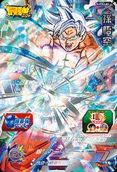ドラゴンボールヒーローズ最強カード