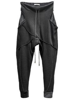 Irregular Cut Drop Crotch Slim Mouton Pants - Black