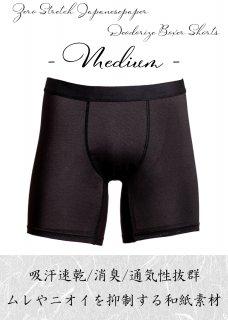 <img class='new_mark_img1' src='https://img.shop-pro.jp/img/new/icons14.gif' style='border:none;display:inline;margin:0px;padding:0px;width:auto;' />Zero Stretch Japanesepaper Deodorize Boxer Shorts (Design:Medium)- Black