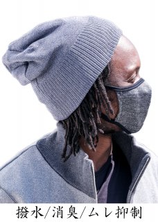 <img class='new_mark_img1' src='https://img.shop-pro.jp/img/new/icons14.gif' style='border:none;display:inline;margin:0px;padding:0px;width:auto;' />Zero Ultra Water-repellent Deodorize Beanie - Denim Blue