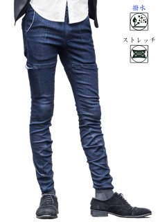 <img class='new_mark_img1' src='https://img.shop-pro.jp/img/new/icons14.gif' style='border:none;display:inline;margin:0px;padding:0px;width:auto;' />Zero Water-repellent Super Stretch Powder Denim Pants - Indigo
