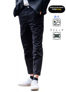 <img class='new_mark_img1' src='https://img.shop-pro.jp/img/new/icons14.gif' style='border:none;display:inline;margin:0px;padding:0px;width:auto;' />Water-repellent 8 Pocket Active Stretch Pants - Black