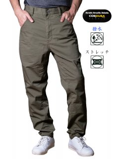 <img class='new_mark_img1' src='https://img.shop-pro.jp/img/new/icons14.gif' style='border:none;display:inline;margin:0px;padding:0px;width:auto;' />Water-repellent 8 Pocket Active Stretch Pants - Khaki