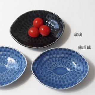 網レモン 小鉢