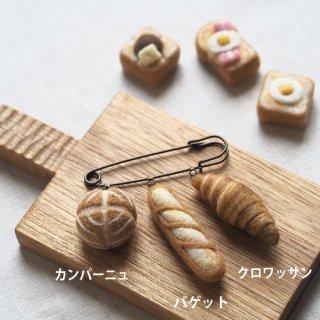 羊毛フェルト【3連ブローチ・オーダー会】