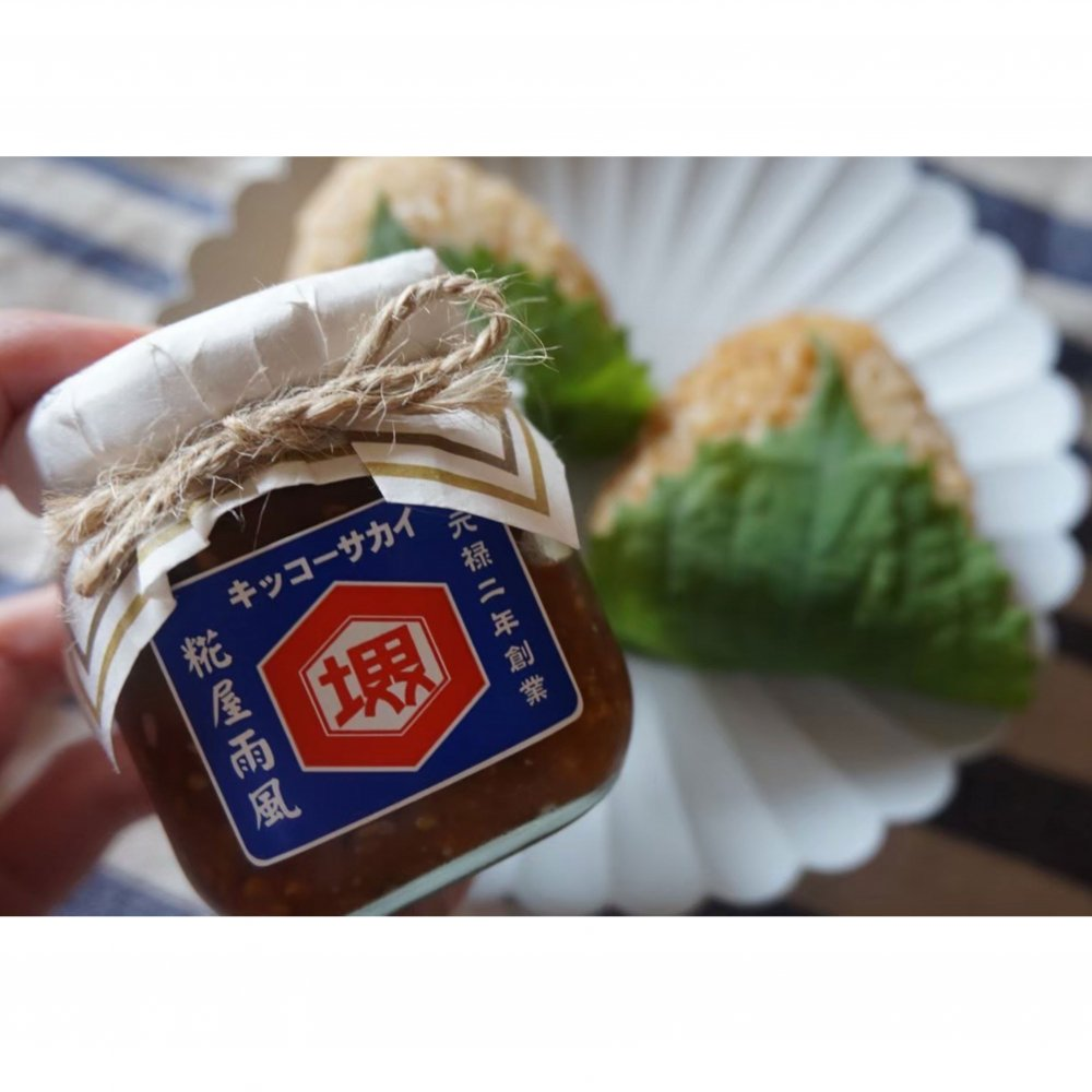食べるおかず味噌(ジャコ)