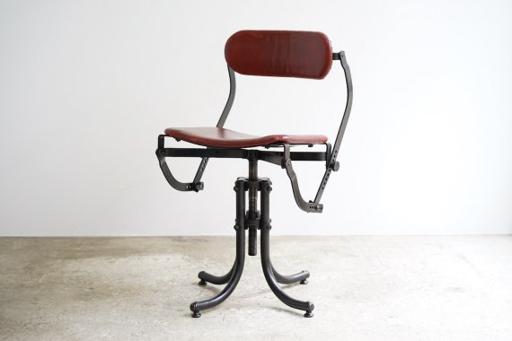 BIENAISE CHAIR