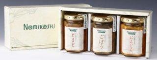 Nomikoshiのみこし 3本セット(ギフト可)