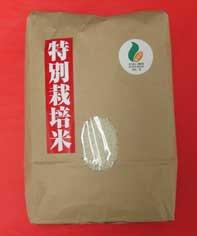 石川県 コシヒカリ(特別栽培)10kg