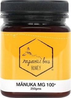 Rapanui Bees ラパヌイ・ビーズ マヌカハニー MG100+ 250g    ニュージーランドの身体に優しい生マヌカハニーをお届けします