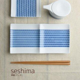 美濃焼  深山(miyama.) cecima-瀬縞- 二つ平皿 絞り柄