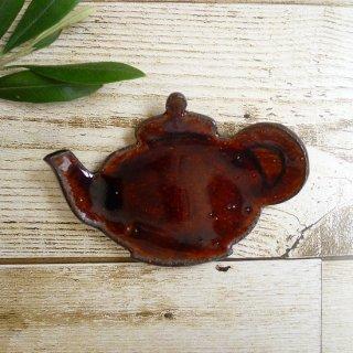 sunny-craft サニークラフト  豆皿 ティーポット(アメ釉)