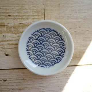 波佐見焼 豆皿/Kuvio white&navy  古典文様(ウェーブ)