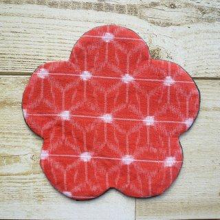 久留米絣(くるめかすり)/コースター 花(赤 裏面緑)