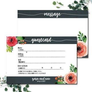 黒板&お花&ネイビー&ピンク ゲストカード 名前&記念日入り 100枚