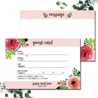 お花&ピンク ゲストカード 名前&記念日入り 100枚