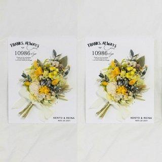 スワッグ付子育て感謝状【2点セット】 両親贈呈 ドライフラワー 花束