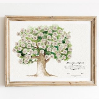 参加型 結婚証明書 結婚式 人前式 木 切株