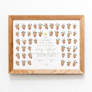 参加型 結婚証明書 結婚式 クリスマス トナカイ