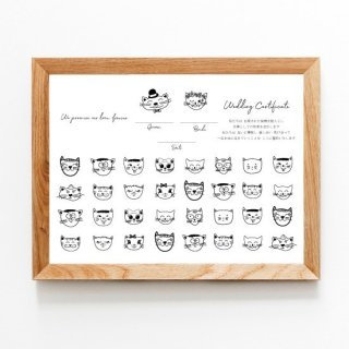 参加型 結婚証明書 結婚式 人前式  猫