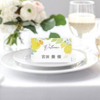席札 結婚式 二つ折り イエローボタニカル ゲスト名印刷込み 10部からOK