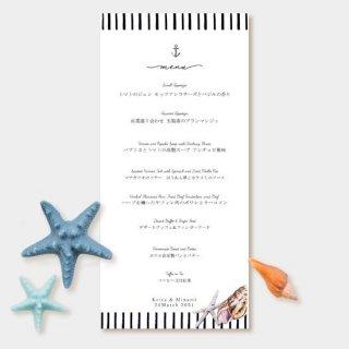 結婚式 メニュー表 マリン デザイン メニュー