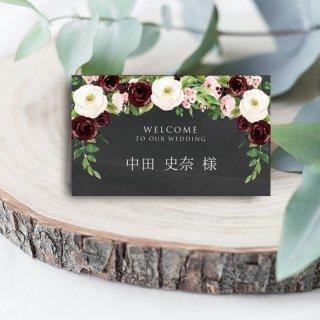 席札 結婚式 二つ折り ボタニカル ゲスト名印刷込み 10部からOK
