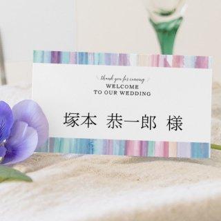 席札 結婚式 二つ折り カラフル ゲスト名印刷込み 10部からOK