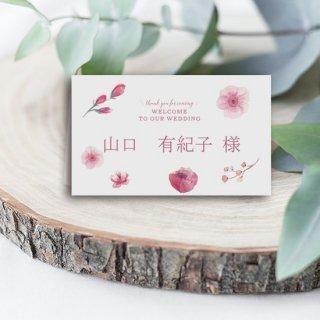 席札 結婚式 二つ折り 桜 ゲスト名印刷込み 10部からOK