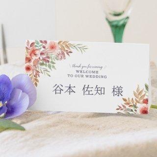席札 結婚式 二つ折り 水彩画フラワー ゲスト名印刷込み 10部からOK