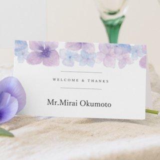 席札 結婚式 二つ折り 水彩画紫陽花 あじさい ゲスト名印刷込み 10部からOK